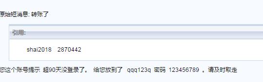 QQ截图20191012155915.png