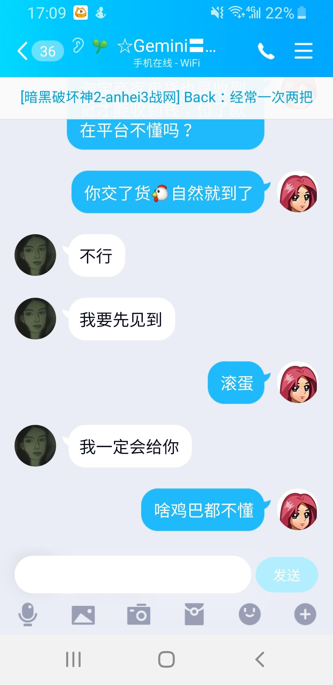 Screenshot_20191016-170906_QQ.jpg