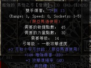 弓1.png